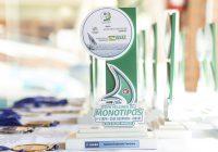 Copa Veleiros de Monotipos 2020 1a Etapa
